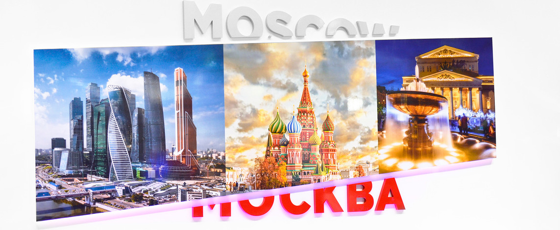 Moscow Travel Fair, Mitt 2017, Moscow stand