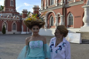 Discover Russia 2017, hairstyle 1