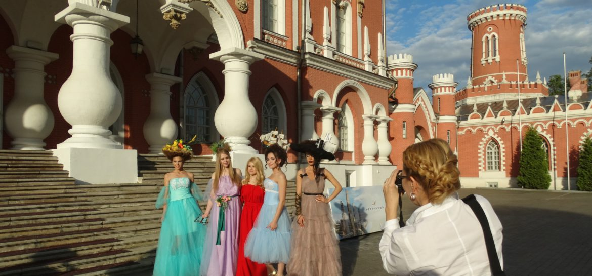 Discover Russia, an event in Petrol Palace