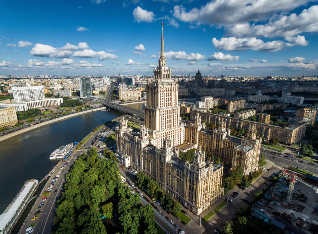 The arial view of Ukraina Hotel