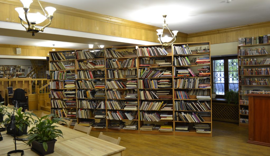 Bogolyubov Library of Arts, books collection