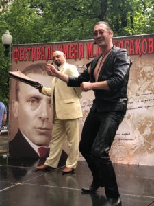 Bulgakov's Festival at Patriarch's Ponds 2