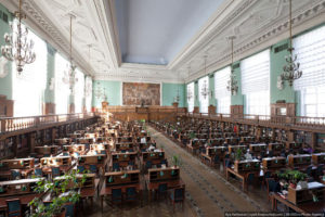 The Russian State Library, halls