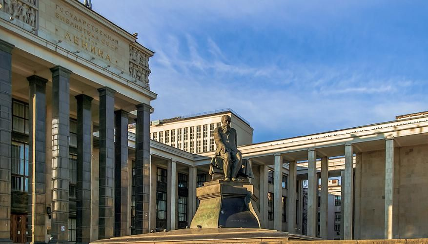 The Russian State Library cover 3