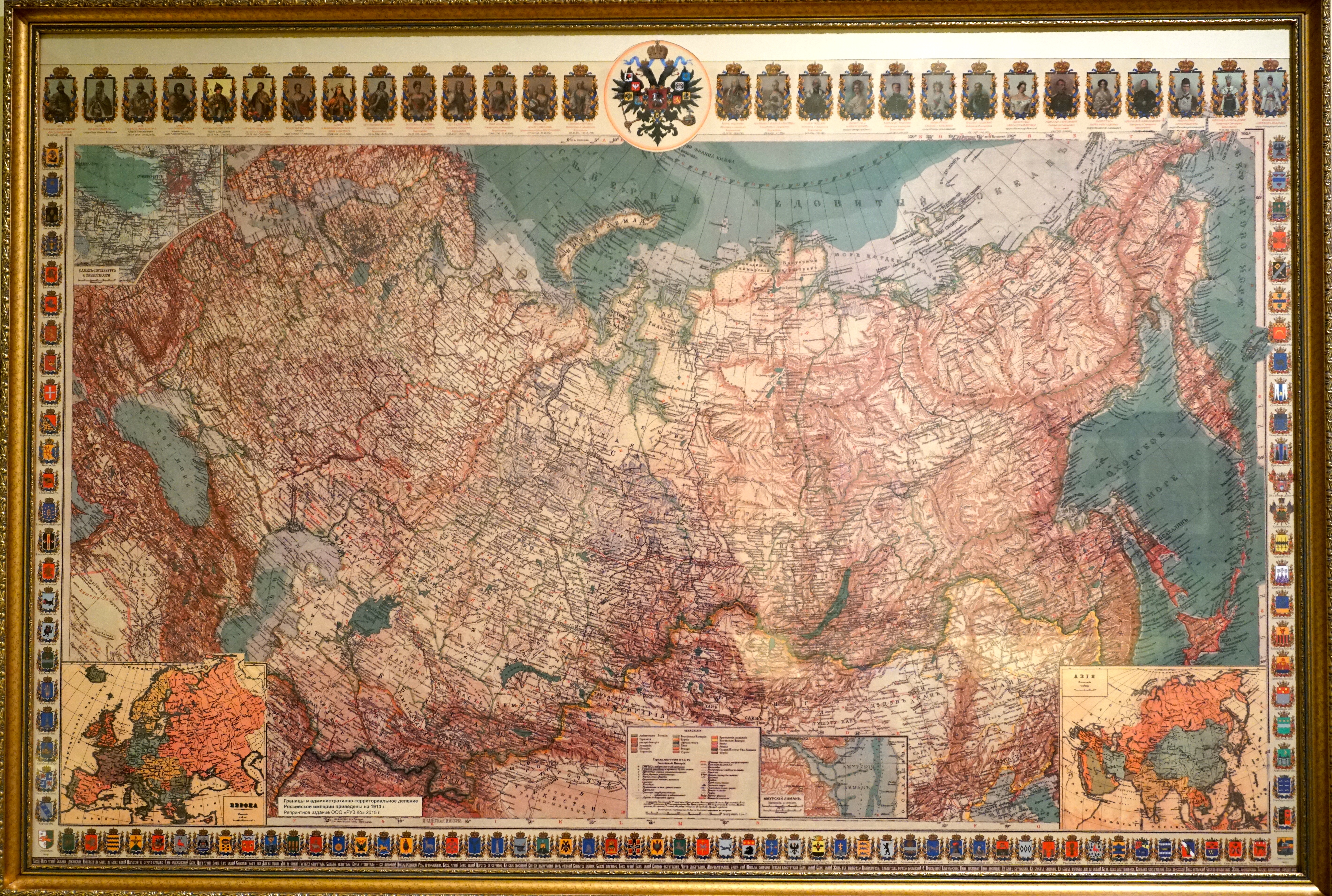 The museum of Modern Russia. a map of 1913