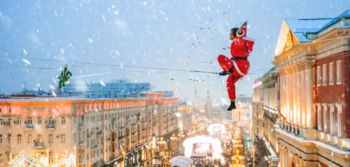 New Year 2019 celebrations in Moscow