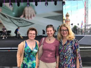 Red Square Book Festival 2019 – My Moscow