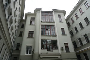 Bulgakov's apartment museum