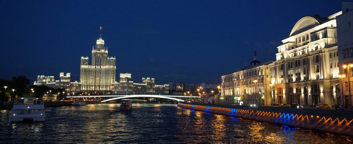 Moscow river boat trip cover