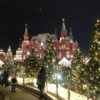 New Year Celebrations in the Heart of Moscow